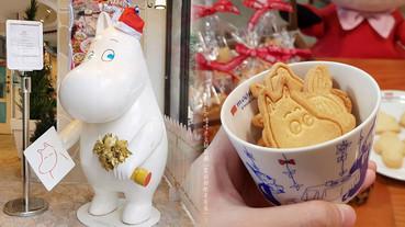 Moomin café 嚕嚕米主題餐廳「聖誕節限定套餐」!超萌造型手工餅乾絕對必敗