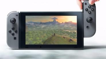 把手功能突破 任天堂將推出掌上型遊戲機「Switch」!
