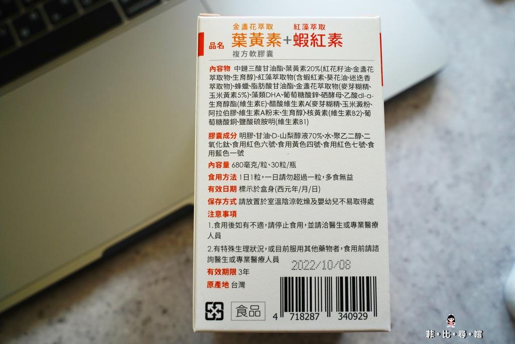 batch_DSC06676.jpg