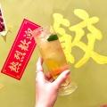 実際訪問したユーザーが直接撮影して投稿した新宿台湾料理台北餃子次次の写真