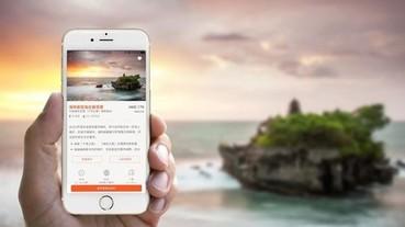Klook客路 APP 及全新網站 全球同步上線