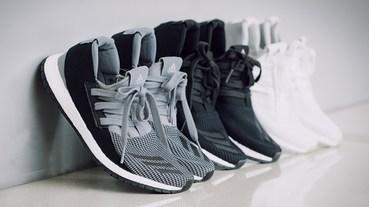 新聞分享 / adidas Pure Boost Raw 近照細賞