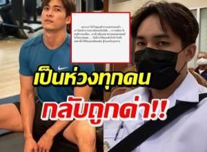 'หมอก้อง' ให้กำลังใจคนไทยสู้ไปด้วยกัน โดนสวน ไม่เดือดร้อนก็พูดได้!