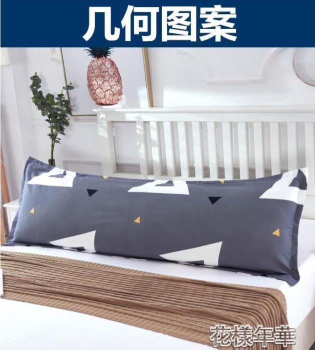 送枕套雙人枕芯枕頭情侶加長加大護頸助眠長款助眠枕1.2m1.5m1.8m