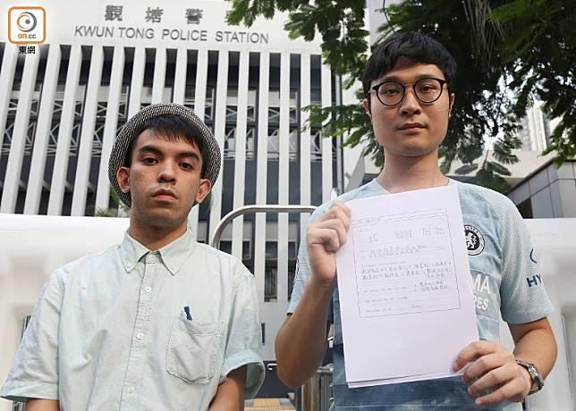 劉穎匡(右)向警方申請周末在觀塘遊行。(徐家浩攝)