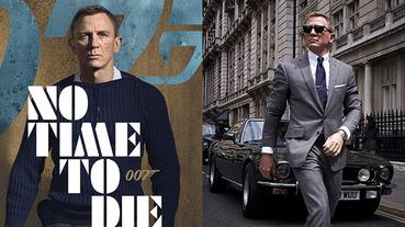 龐德不敢來了!《007:生死交戰》全面取消 4 月大規模中國宣傳,上半年電影全報銷!