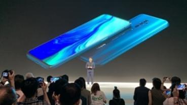 護眼防藍光、四鏡頭 20 倍變焦:OPPO Reno 2 上海發表