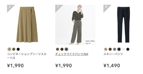 lu8Q2cO_HO.03.36.png