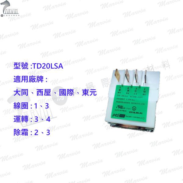大同/西屋/國際/東元 冷凍定時器 TD20LSA