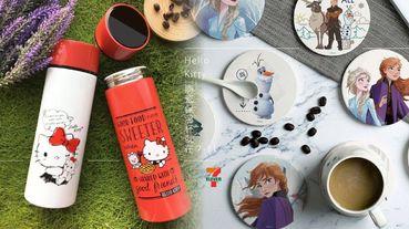 Hello Kitty陶瓷保溫杯就在7-11!加碼冰雪奇緣蜂蜜鮮奶茶&珪藻土吸水地墊,全部都在7-11~