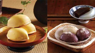 4家台灣老字號甜點舖收口袋!「佐茶最棒的台式麻粩、黑糖雙糕潤,還有百年老店的檸檬蛋糕~」