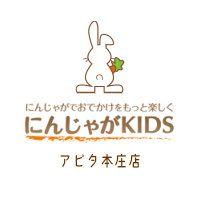 にんじゃがKIDS本庄店