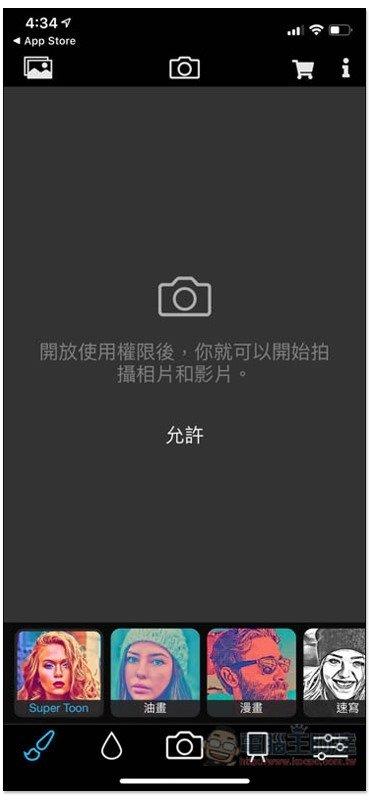 S__67502091