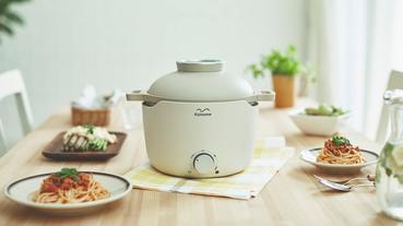 日本最新電氣調理鍋 質感設計x多功能 不用開火就能優雅開飯囉!