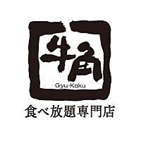 牛角食べ放題専門店 佐倉寺崎店