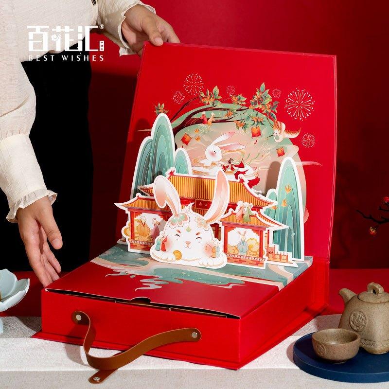 百花匯中秋節月餅包裝盒國潮蛋黃酥立體禮盒8粒6粒手提月餅盒定制【時尚巴黎】