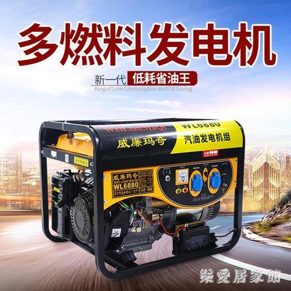 3000W小型汽油發電機220v單相家用變頻微型靜音迷你發電器 QQ27473『樂愛居家館』