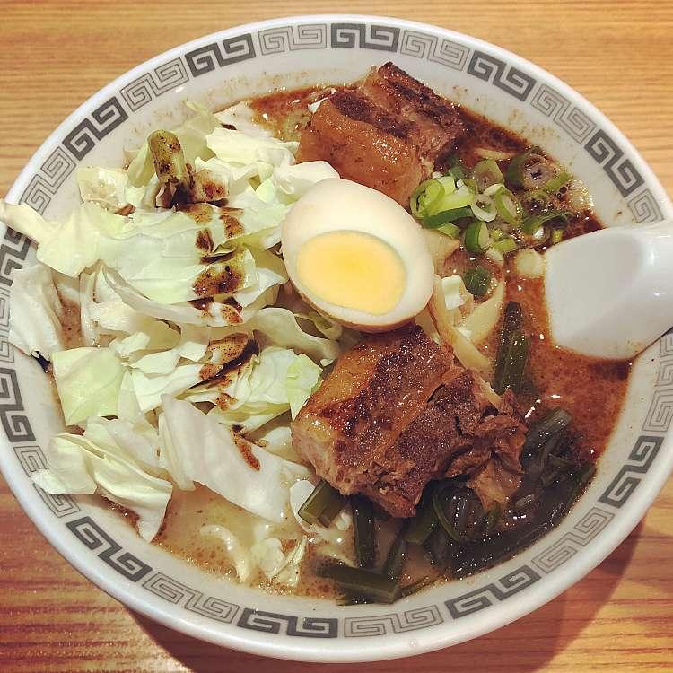 ユーザーが投稿した太肉麺の写真 - 実際訪問したユーザーが直接撮影して投稿した新宿ラーメン・つけ麺桂花ラーメン 新宿ふぁんてんの写真