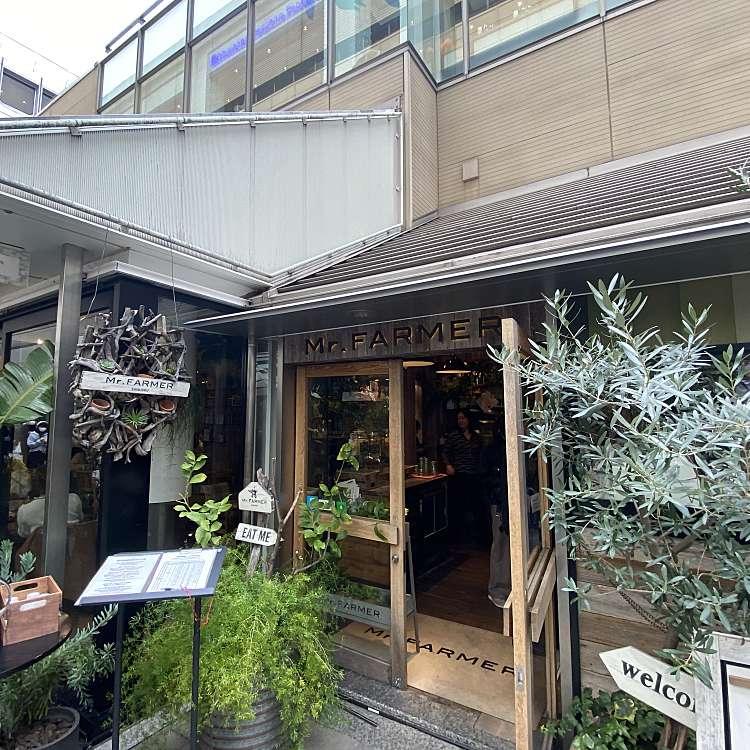 実際訪問したユーザーが直接撮影して投稿した西新宿野菜料理Mr FARMER 新宿ミロードの写真