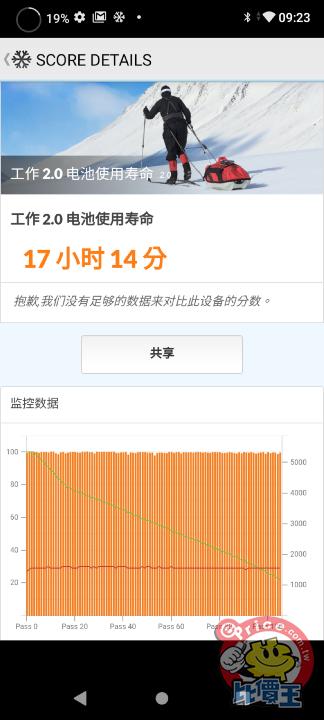 Screenshot_20201113-092401.png