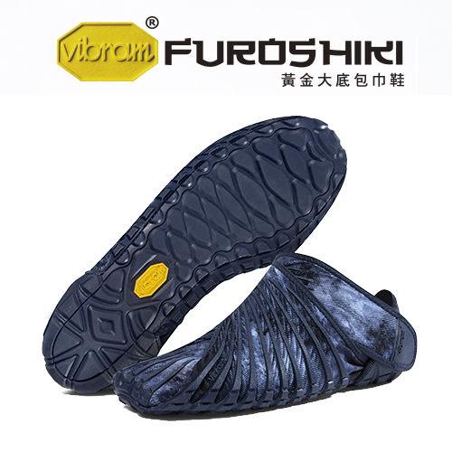 Furoshiki 黃金大底-包巾鞋-Murble-藍色珊瑚礁