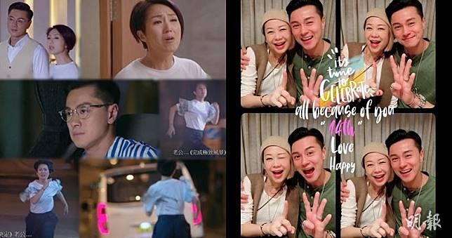 黃浩然和太太莫家嘉結婚14年,不過KaKa看劇相當投入,並睇到喊晒口。(無綫電視網上視頻截圖/ig圖片)