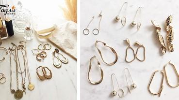 增加女人味當然要戴耳環!超適合夏天戴的金屬耳環,想要顯白戴金色耳環就對了~