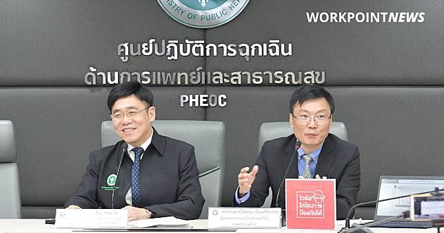 สธ.เล็งประกาศให้โควิด-19 เป็นโรคติดต่ออันตราย ย้ำไทยไม่มีนโยบายกักกันนักท่องเที่ยวต่างชาติ
