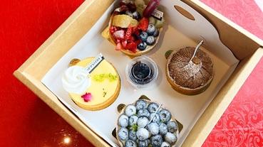 宜蘭必吃/宜蘭美食/宜蘭甜點:SP PASTRY法式甜點,宜蘭華麗的手工派,視覺及味覺都享受。