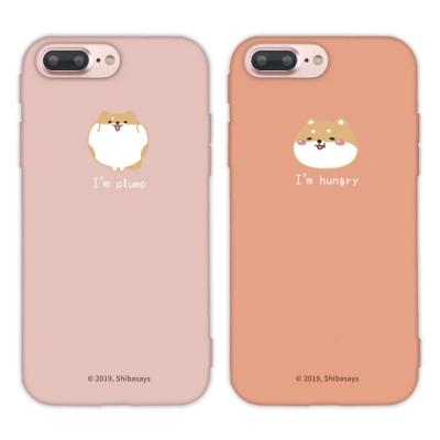 【插畫家聯名】iPhone 7/8 簡約大頭柴語錄手機殼