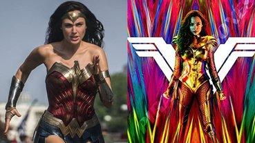 又延檔了!《神力女超人 1984》確定推遲至聖誕節上映,兩大關鍵竟是因為《天能》?