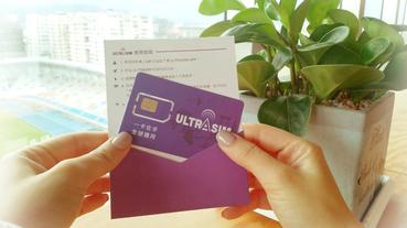 2019年日本旅遊上網SIM卡推薦:港台旅日省錢新選擇有哪些?