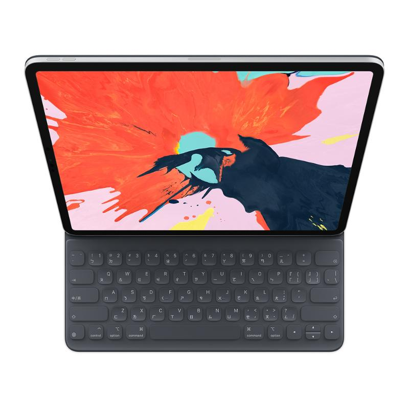 iPad Pro 12.9 (3rd)原廠鍵盤(中文)