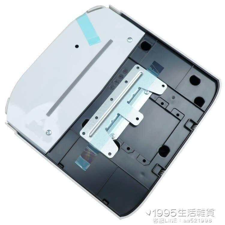 鬆下干手機FJ-T09B3C家用衛生間無接水盤 全自動智慧感應熱烘手器 1995生活雜貨NMS