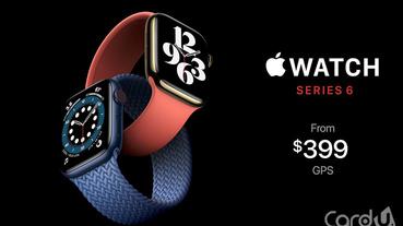 Apple Watch、iPad發表 偵測血氧搭配Fitness+