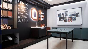 TAIWAN x ITALY 共創設計美學的文藝復興:FENIX奈米智慧板材
