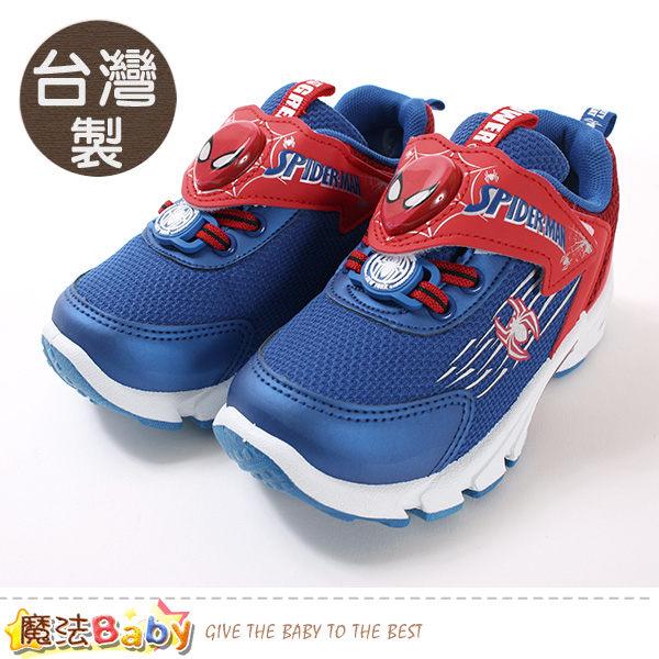 男童鞋 台灣製蜘蛛人授權正版閃燈慢跑運動鞋 魔法Baby