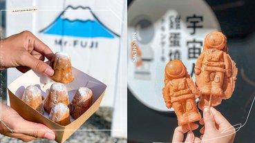 高雄5家特色雞蛋糕推薦!富士山、拼圖、太空人造型太可愛捨不得吃下肚