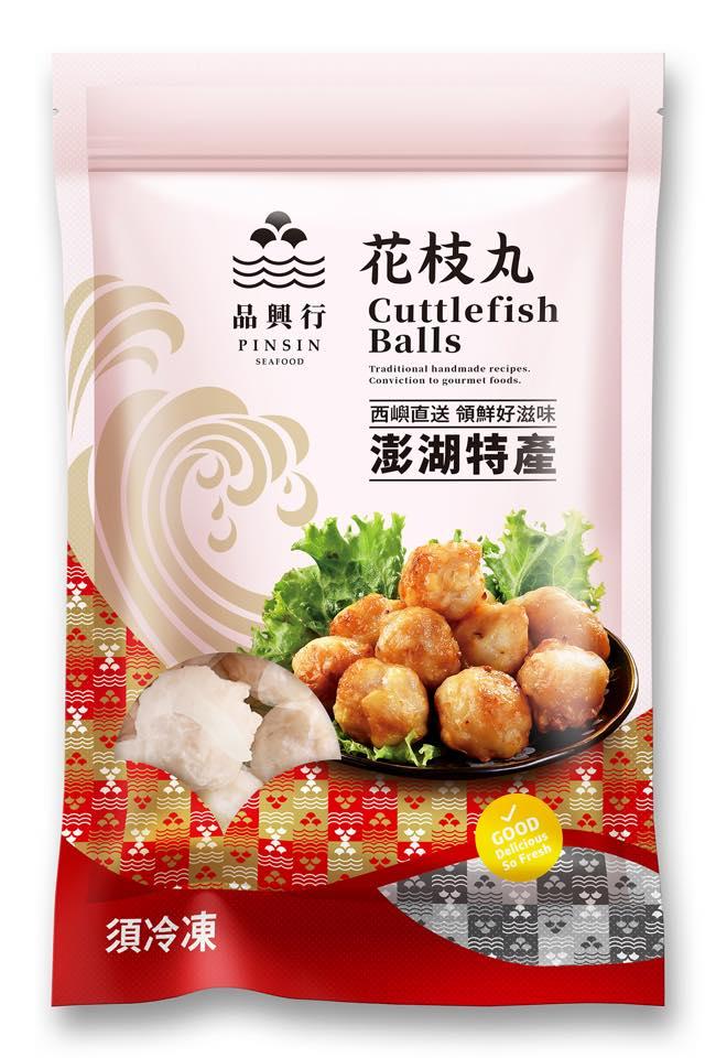 Q彈好吃花枝丸(600g)冷凍食品 鍋物 澎湖名產 火鍋料