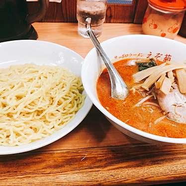 実際訪問したユーザーが直接撮影して投稿した西早稲田ラーメン専門店えぞ菊 戸塚店の写真