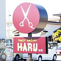 hairsalon HARU
