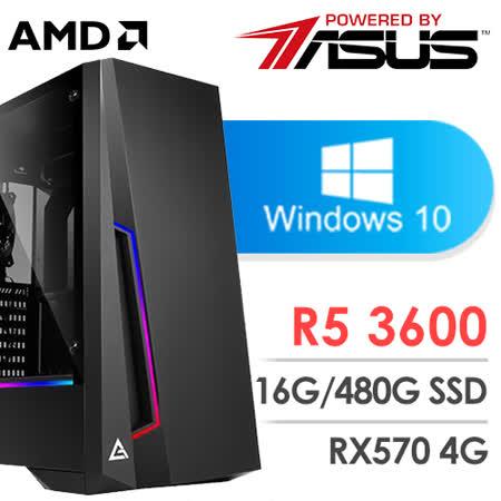 • 處理器:AMD Ryzen 5 3600 六核心 • 主機板:華碩 ROG STRIX X570-F GAMING • 記憶體:DDR4 3000 16G(單支) • 固態硬碟:金士頓 A400