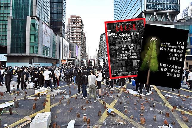 網民號召下周一「三罷」及升級版「黎明行動」。資料圖片