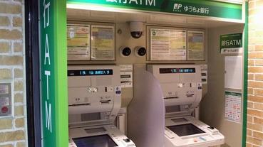 【國際化?】ATM提款機鬥多語言