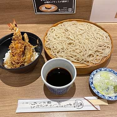 十和田 メトロ通り店のundefinedに実際訪問訪問したユーザーunknownさんが新しく投稿した新着口コミの写真
