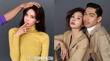 閃你千遍也不厭倦!林志玲、AKIRA攜手登上時尚雜誌開年封面 互穿高領衫畫面太甜