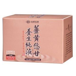 台塑生醫薑黃悠甘養生純液 (20ml x6瓶)