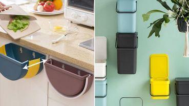 日本狂賣「壁掛式廚餘桶」推薦!可折疊設計超好用,廚房再不怕髒亂、以後沒藉口不下廚了啦