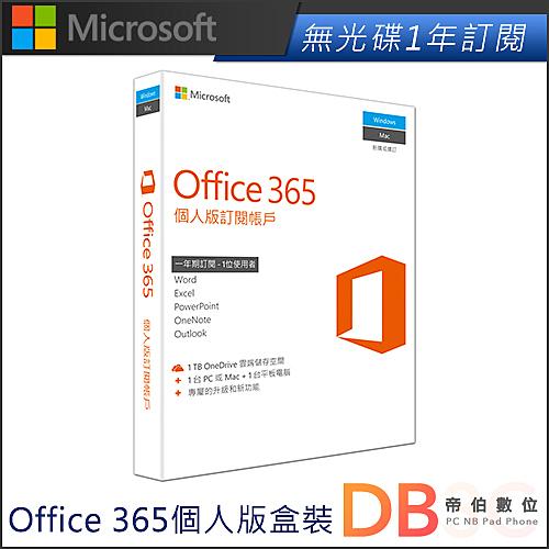同步存取分享文件n內含完整OFFICE應用程式n本商品為產品金鑰卡,不包含光碟