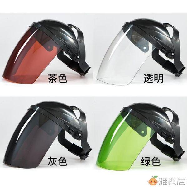PC有機玻璃電焊面罩燒焊工防護面罩頭戴式氬弧焊氣保焊半透明 雅楓居
